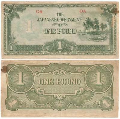 1942 OCEANIA Japanese Invasion ONE POUND NOTE World War II SOUTH PACIFIC ISLANDS