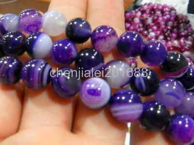 6mm Natural Striped Purple Agate Onyx Round Gems Loose Beads 15""