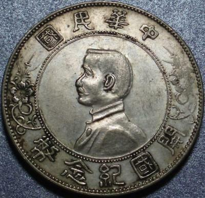 """1927 """"MEMENTO - BIRTH OF REPUBLIC OF CHINA"""" Silver CROWN SIZE One Yuan or DOLLAR"""