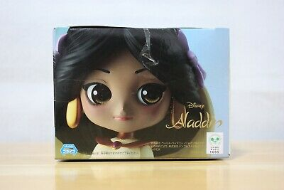 New Jasmine Q posket Disney Princess Wedding Style Figure Japan With Tracking #