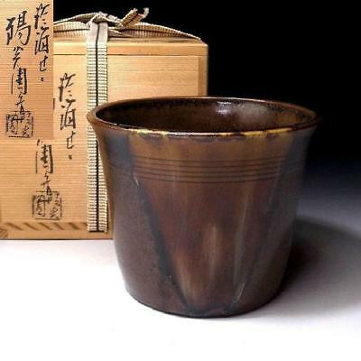 FD6: Japanese High-class Kensui Bowl of Zeze ware by 1st class potter, Seko Omi