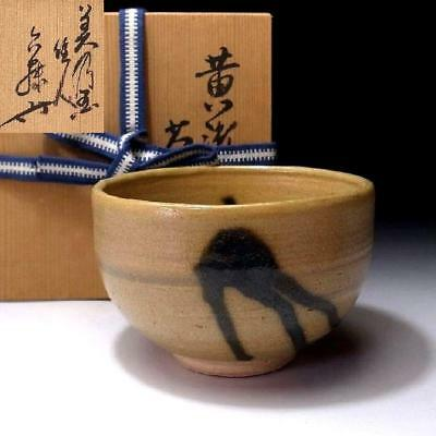 TH2:  Vintage Japanese Pottery Tea bowl, Seto ware with Signed wooden box