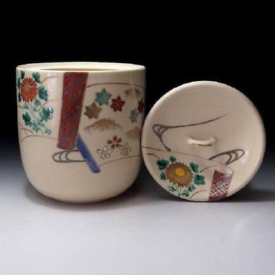 UP1: Japanese Tea Ceremony Mizusashi, Water Container, Kyo ware by Zuiho Nishio
