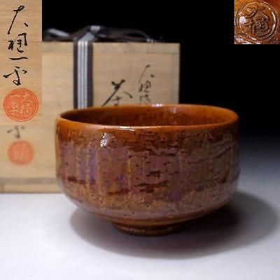 YR7: Japanese Tea Bowl, Ohi Ware by Famous potter, Ippei Ohi, Raku ware style