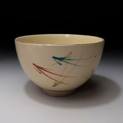 XR8: Vintage Japanese Hand-painted Tea Bowl, Kyo ware, Pine Needle