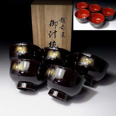 YE7: Vintage Japanese 5 Wooden Soup Bowls of Echizen lacquer warel