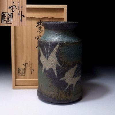 YQ7: Japanese Vase by Great Human Cultural Treasure Potter, Sho Kato, Butterfly
