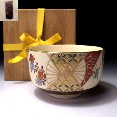 LE8: Vintage Japanese Tea Bowl, Satsuma Ware with Wooden box