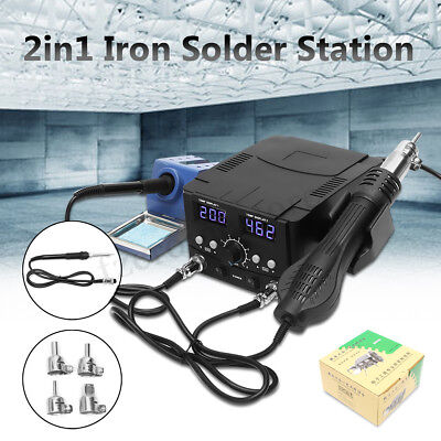 3 IN 1 LCD Soldering Iron Desoldering Rework Solder Station Hot Air Heater