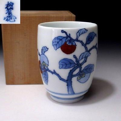 YH3: Japanese Tea Cup by National Human Cultural Treasure, 12th Kakiemon Sakaida