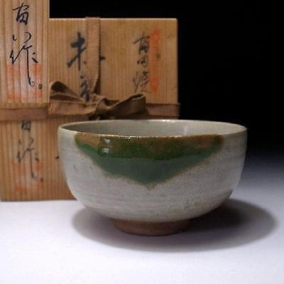 XA8: Vintage Japanese Pottery Tea Bowl, Arita ware with Signed wooden box