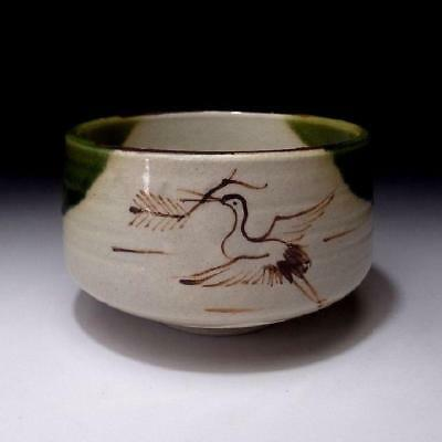 XM6: Vintage Japanese Hand-painted Pottery Tea bowl, Oribe ware, Crane