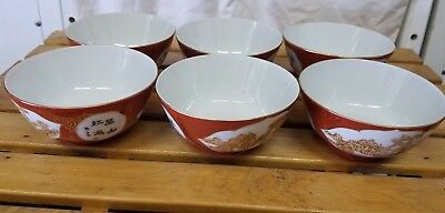 A Set of 6 Gorgeous Chinese Rice Bowls. Burnt Orange & White trimmed In Gold !