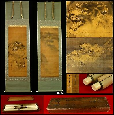 """Tiger and Dragon"" Twin Hanging Scroll signed Gantai and Kishi Renzan -Japan-"