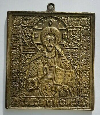 Antique Russian Orthodox Brass Icon Of Jesus Christ The Pantecrator