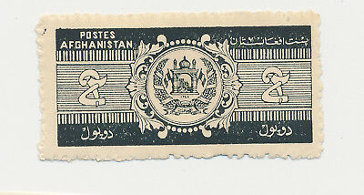 Old Postage Stamp     AFGHANISTAN Newspaper Stamp  1939       AP002