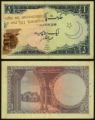 Pakistan Banknote - Circulated