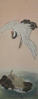 #0813 Japanese Hanging Scroll: Crane and Turtle