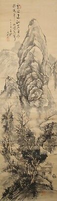 #0818 Japanese Hanging Scroll: Mountain Landscape