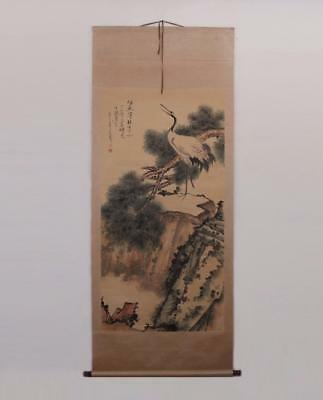 Pan Tianshou Signed Old Chinese Hand Painted Calligraphy Scroll w/Crane