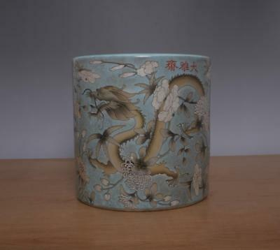 Yongqingchangchun Signed Old Chinese Famille Rose Porcelain Brush Pot w/ Dragon