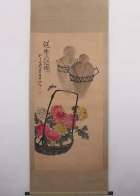 Qi Baishi Signed Old Chinese Hand Painted Calligraphy Scroll w/Mum