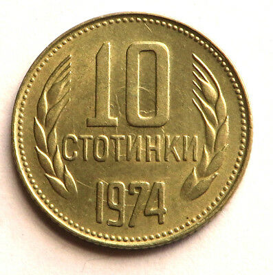 Bulgaria 10 Stotinki 1974 Nickel-Brass KM#87 UNC