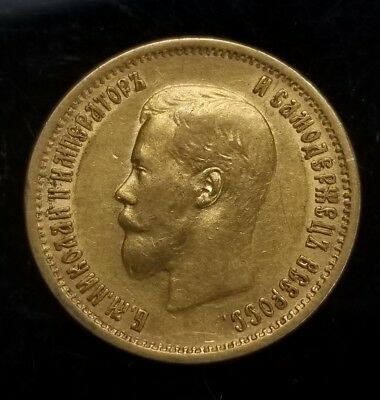 1899 Russia 10 Roubles Rubel .900 Gold Coin 8.6g Nicholas II [SC4395]