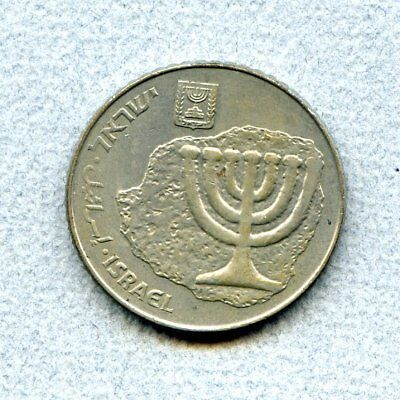 Israel 100 S 1985 KM 143 Extremely Fine