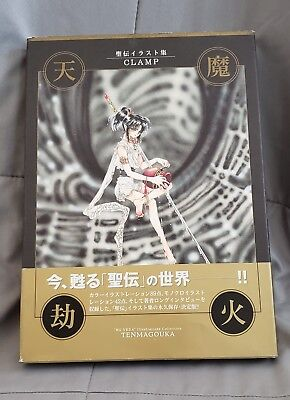 RG Veda Illustrations Collection Tenmagouka by CLAMP Art Book Japanese Hardcover