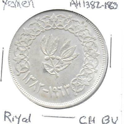 Yemen AH1382-1963 1 Riyal Silver Coin Y-#31 Choice BU