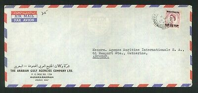 Bahrain  - 1959 commercial airmail cover to Antwerp. SG110