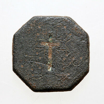 Intact Polygonal Byzantine Engraved Weight Depicting Cross & Tow Letters Ca 700