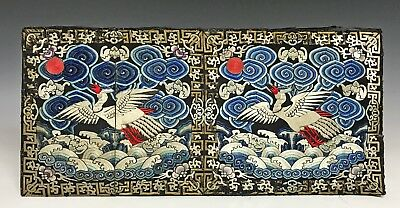 Nice Pair Of Antique Chinese Silk Rank Badges