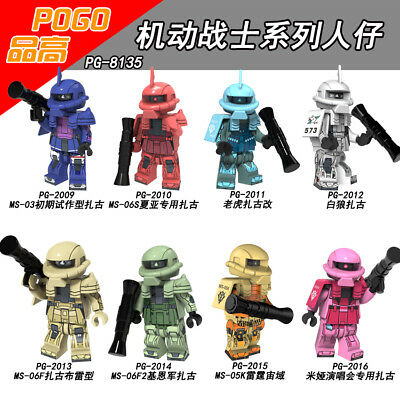 PG1756 Toy Movie Gift POGO #1756 Compatible Weapons Character Game #H2B
