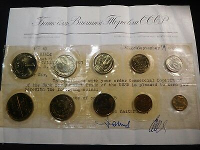 E48 Russia USSR 1968 Mint Set in Original Seal