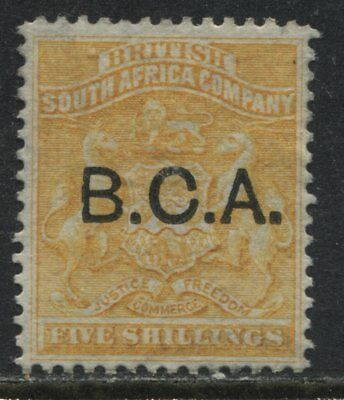 British Central Africa 1891 5/ yellow mint o.g.