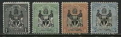 British Central Africa 1896 1d to 6d mint o.g.