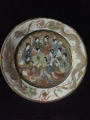 Old 12 Geisha's Japanese Plate With Dragons Around Edge Hand Painted Gold