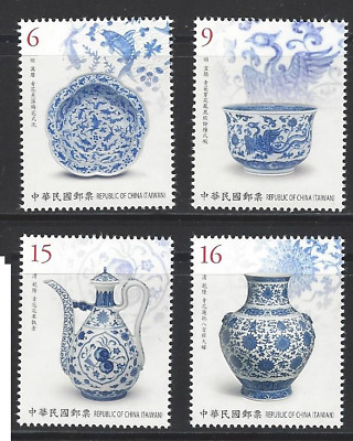 China Taiwan 2018 D671  Stamp Blue & White Porcelain Ancient  Art Treasures