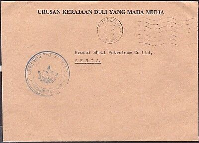 BRUNEI 1979 Official mail cover Kuala Belait to Seria.....................34918