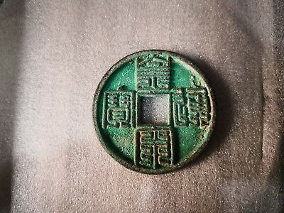 China Old bronze collection Copper coins Round square hole copper coin