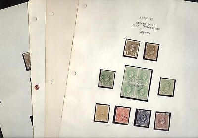 GREECE, Small Hermes Heads, Some early Classic Stamps mounted on blank pages