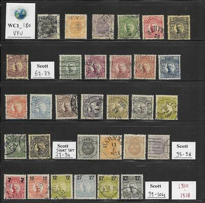 WC1_180. SWEDEN. Valuable lot of 1910-1918 stamps. Used