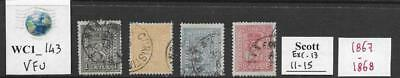 WC1_143. NORWAY. Valuable lot of 1867-1868 stamps. Scott 11-15, exc. 13. Used