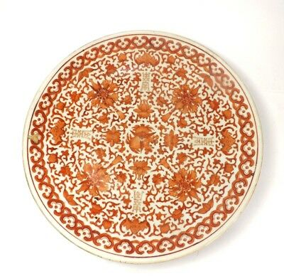 Large Antique Chinese Plate Repaired c 1800