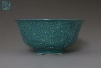 Exquisite Old Chinese Blue Glaze Porcelain Bowl Qianlong Marked (358)