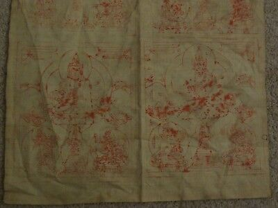 Antique Mongolian Tibetan  Buddhist Woodblock Print On Cotton