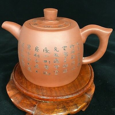 Yixing teapot with intricate lettering