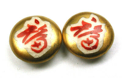 """BB 2 Vintage Satsuma Buttons Japanese Characters w/ Gold Accents - 1/2"""""""